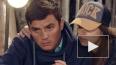 """""""Дом 2"""": свежие серии - Кузина госпитализировали после в..."""