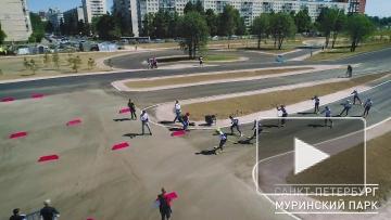 В Петербурге после капремонта частично открыли Муринский парк