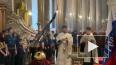 В Казанском соборе состоялся чин освящения двуглавого ...
