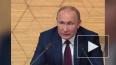 Путин считает, что миграцию запрещать нельзя