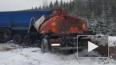 Что произошло в Петербурге 15 марта