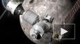 США пригласили Россию на Луну