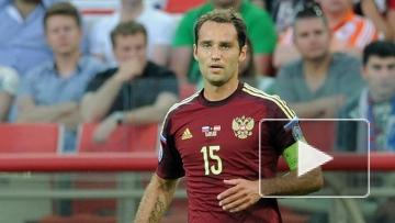 Широков не сыграет с Чехией