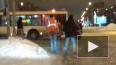 На Ушинского и Черкасова пассажиры толкали буксирующие ...