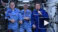Россияне с МКС поздравили землян с Днем космонавтики
