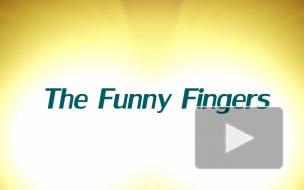 Funny Fingers: как торговаться с ночными бабочками?