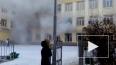 Появилось видео пожара в казанской школе, при котором ...