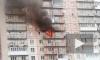 Видео из Новокузнецка: Из-за взрыва планшета сгорела квартира