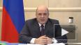 В Башкирии и Саратовской области создадут особые экономи...