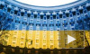 Последние новости Украины: в стране разразился очередной парламентский кризис