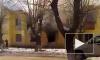 Появилось новое видео с места взрыва жилого дома в Южноуральске