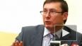 Последние новости Украины: советник Порошенко заявил ...