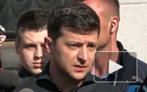 """Владимир Зеленский обсудит стратегию """"возвращения Крыма"""""""