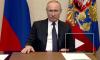 Песков опроверг слухи, что Путин уехал из Ново-Огарево
