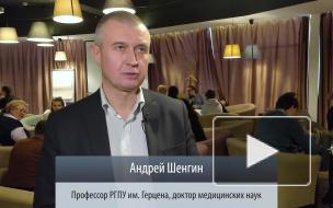 Андрей Шенгин о тренинге