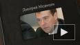 Медведев: Выборы не повлияют на процесс модернизации ...