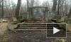 Краеведы восстанавливают могилу Курта Зигеля, утопающую в мусоре 20 лет