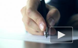 ЦИК готовится к голосованию по поправкам в Конституцию