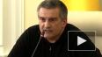 Аксенов оценил нежелание главы горсовета Керчи уходить ...