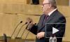 Депутаты ЛДПР объяснили свою малограмотность спешкой
