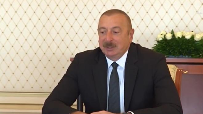 Алиев заявил, что риски обострения ситуации в Нагорном Карабахе минимальные