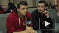 """""""Молодежка"""" 2 сезон: фильм о фильме раскрыл новые ..."""