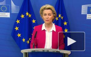 ЕК предложила изменить миграционную систему ЕС