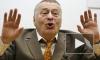 Жириновский сулит Прохорову фиаско на выборах в президенты