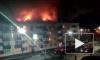 На Сахалине из-за пожара в жилом доме эвакуировали 240 человек