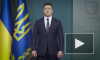 Зеленский поручил остановить метро, самолеты и поезда на Украине