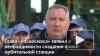 Рогозин заявил о необходимости новой орбитальной станции
