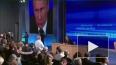 На пресс-конференцию Путина принесли Челябинский метеори...