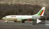 280 российских туристов по-прежнему не могут вылететь из Болгарии