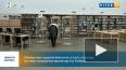 В библиотеке Аалто открылась книжная выставка посвященная ...