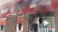 На проспекте Героев сгорело кафе с шавермой