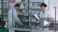 ВОЗ посоветовала препарат для самолечения от коронавирус...