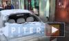 В центре Петербурга во время уборки снега разбили автомобиль