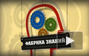 Калинин Глеб. Реклама и интернет