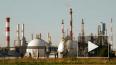 """""""Нафтогазу"""" не понравилась предложенная Россией скидка ..."""