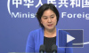 Китай поддержал предложение Путина провести саммит пяти стран