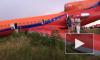 В Уфе самолет рухнул на левое крыло: появилось шокирующее видео
