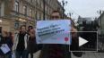 Пикет на Васильевском: Студенты и активисты выступили ...