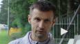 """Сергей Семак хочет получить от """"Зенита"""" контракт на 2 го..."""