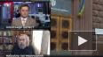 Политолог заявил о запугивании президента Украины извне