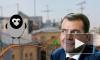 Дмитрий Медведев ошибся Россией