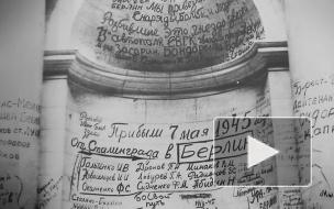 70-летию Великой Победы посвящается: Петербургские памятники победы. Часть десятая. Арка Победы