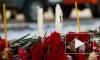В Астраханской области объявлен траур по погибшим из-за взрыва