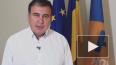 Саакашвили заявил, что Украина развалится на пять ...