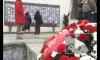 """Европейский суд обязал российские власти выплатить компенсацию жертвам """"Норд-Оста"""""""
