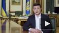 Зеленский заявил о возможности открытия продуктовых ...